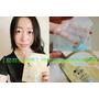 【BD貝拉朵娜】抗皺淨白面膜 / 保濕高效能面膜保養,逆齡修護水漾淨白生物纖維面膜的保養分享!