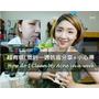 ┇影音版┇超有感!!我的一週抗痘分享+小心得How do I clean My Acne in a week