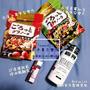 ▌採購 ▌台南新天地 | Tomod's日本藥妝