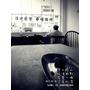 浮沈若室 春煖微奼,那年春的獨身旅遊我在花蓮遇見浮室soaveplan cafe