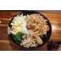 【新竹美食】【寶山】雙饗丼~清大、交大側門美食,平價日式丼飯。