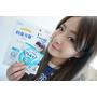 日本人氣NO.1 「可爾必思CALPIS」♥ 阿雷可雅。L-92 乳酸菌