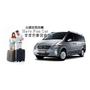[出國旅遊推薦]Have Fun Car-全球包車自由行│華語司機,台灣客服,彈性的自由行程,接送機服務~