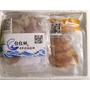 海鮮控, 也可以健康吃 ▌ 傳說中的海鮮控 佐佐鮮