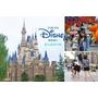 旅記 ▏【2017日本東京】東京迪士尼陸地-第一次自助玩迪士尼就上手|玩樂拍照攻略(上)