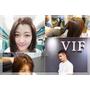 悄悄換上溫柔的髮色,士林髮廊推薦,VIF Hair Salon,IVAN設計師