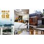 (大邱住宿推薦) 英永之家公寓Eungyeong House& 恩帕斯韓屋Empathy Hanok Guesthouse