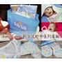 育兒用品▍新生兒用品【小小家】Baby Talk 新生兒紗布系列+奶粉分裝盒套組 100%精梳棉嬰兒紗布衣+高耐溫奶粉盒套組,專為寶寶設計的衣物及用品~