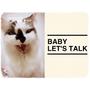 【毛寶貝】寵物溝通初體驗,神奇的心靈之聲~(文長)