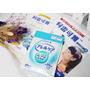 「阿雷可雅」L-92乳酸菌,在台灣也能買到日本超夯健康好物,直接咀嚼輕鬆補給