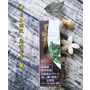 【黑誕彩昆布亮澤護染膏】不含PPD、PTD、甲醛及甲醇,遮蓋惱人白髮日本頂級天然染