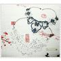 ▋明林蕾絲小天馬 東方話系列 蕾絲項鍊 ♡ 當東方的古典青瓷邂逅西方的浪漫蕾絲,就此勾勒出淋漓盡致的美。 ♡