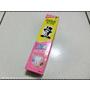 【黑人Darlie】超氟抗敏護理牙膏~不再敏感口氣又清新