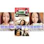 MEKO小資時尚精選:歐洲波蘭Herbal Care 蕁麻草本植萃洗髮系列,清爽植萃添加~洗護我的油頭細軟髮絲!
