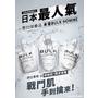 日本超人氣-本客BULK HOMME男仕保養品,有別於一般的薄荷Or麝香味 添加了清香蘋果萃取精華,連女生都好喜歡^^更是人氣鮮肉三浦翔平的最愛喔!