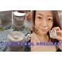 【保養】夢素肌EX-亮白保濕乳 玉造溫泉限定版 ,日本藝妓美肌煥亮透白的小秘密!!(影)
