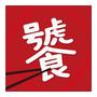 【台南居家清潔】旭浪清潔公司|搬新家總整理,有效率、值得推薦的專業清潔團隊!