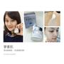 來自日本的8合1全效抗老霜  夢素肌EX 亮白保濕乳(玉泉限定版)