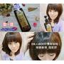 <清潔。頭髮> 韓國熱賣 | DR.GROOT養髮秘帖 | 髮根強健,讓頭髮蓬鬆, 重現秀髮豐盈生命力~*
