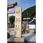 日本 神奈川/横須賀 口耳相傳實現願望的戀愛成就人氣寺廟-叶神社