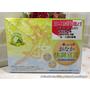 愛希特多 Aishitoto-日本原裝順暢宣言~好吃果凍條,維持順暢不卡卡~(食品/體驗)