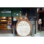 旅記 ▏【2017日本東京】どんぐり共和国 川越店|龍貓迷請小心慎入