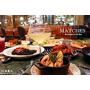 台中西區【MATCHES餐館】時尚奢華氣氛佳,餐點出色美味,輕鬆喝一杯的微醺時分
