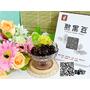 【健康食補】❤  台灣黑豆精品館 高蛋白質「熟黑豆」即開即食