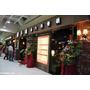 洋城義大利麵餐廳  :   義式薄皮披薩  /  義大利麵  /  私房菜  /  台南安平家樂福店