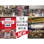 【日本必買美妝】熱賣中!日本2017秋冬彩妝新品搶先看