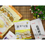 日本寒天大廠-伊那食品 喜康瑞 寒天蜂蜜 寒天玉米濃湯 乾燥納豆