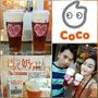 【美食飲品】CoCo都可~充滿幸福感的法式奶霜紅茶,甜香不膩口~喝一口就愛上