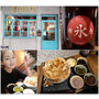 【高雄美食∥苓雅區】有点氷-かき氷專門店~文青日系懷舊風,吃冰消暑透心涼