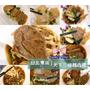 <美食。台北東區>推薦餐廳 | 捷運忠孝復興站 | 天下三絕頂級牛肉麵 ,94超舒適、94超美味、94超過癮的享受~*