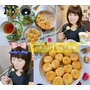 <美食。宅配> 杏芳食品 | 杏芳原味乳酪球 | 手工製作 | 醇厚的乳酪香,讓人擁有濃郁美味的乳酪滋味~*