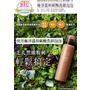 【❤保養】日本HADA NATURE『極淨溫和碳酸洗卸泡泡』♥必買➩6in1豐富美容液卸妝同時賦予滋潤