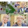 <臉部。清潔+調理> SODA BEAUTY炭酸抗痘清潔修護組 | 男士適用| 讓肌膚清爽乾淨兼具保濕控油又抗痘的修護保養~*
