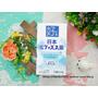 【益生菌推薦】日本森永bb536-ANNJACK好好菌 營養補給 全家大小都適用