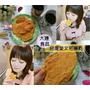 <宅配美食。芒果乾>大連食品 | 台灣愛文芒果乾,實在是濃濃芒果香,酸甜Q軟好滋味,最佳伴手禮~*