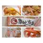 宅配網購║冷凍宅配 築地市集 TsukijiMarket 綜合關東煮 日本進口火鍋料 火鍋料宅配 在家輕鬆煮火鍋 ❤跟著Livia享受人生❤