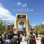 日本旅遊|關於大阪環球影城, 我想跟你們分享的事情...(上)