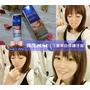 <清潔。牙齒> 韓國2080三重美白修護牙膏 | 亮白修護牙齒,讓你告別黃板牙兒啦~*