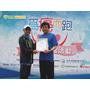 台灣費森尤斯卡比熱心公益 參與為癌而跑籲全民防癌
