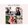 【愛穿搭】Mus x PIONIN 2017秋冬新品 Look Book