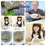 <宅配美食。養生粥>京工蔬菜湯養生館 | 元氣蔬食粥 X 芋頭香菇粥,營養又美味,輕食養生的新選擇~*