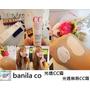 美妝分享【banila co】王牌超能亮CC霜,超水感,輕鬆擁有自然光透肌