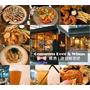 <美食。餐廳>推薦台北信義區 | 101世貿捷運站 | Gumgum Beer & Wings | 餐酒館 | 雞翅啤酒吧 | 台北包場餐廳 | 餐食美味多元,是滿分滿點的聚會好所在~*