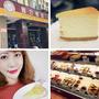 【起司蛋糕推薦】雅力根坊起士蛋糕專賣店  品嚐幸福的滋味!