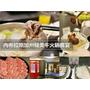【台北松山火鍋。海峽會】內布拉斯加州極美牛火鍋饗宴 x 令人垂涎三尺的海峽會精緻鍋物料理~