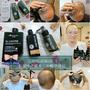 <保養。頭髮>艾瑪絲AROMASE | 脂漏性皮膚炎三步驟洗護組 ,問題頭皮,從養好頭皮環境開始~*